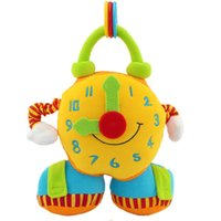 alarm pull - 26cm soft creative Puzzle Alarm Clock stuffed plush and cloth doll large early education pull shaking toys