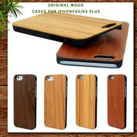 Wholesale Premium Real Natural Handmade Wood Hard Bamboo with Plastic Shockproof Slim Cover for Apple iPhone s phone case cover