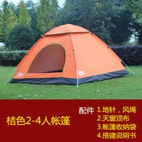Wholesale Automatic person rainproof ourdoor camping tent for hiking fishing hunting adventure picnic party