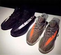 Wholesale 2016 Supply Boost SPLY V2 Sneakers Kanye West Shoes Black SPLY Boost Season Running Shoes Sneakerss Grey With BOX