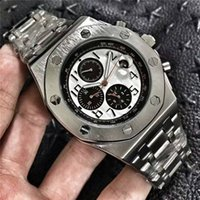 ap logo - AP Luxury Brand New Listing Man s Brand Watches Top Automatic Movement Stainless Steel AAA With Logo