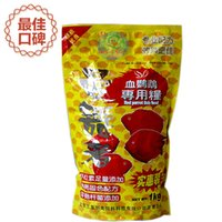 Wholesale Three yuan Manwu by special blood parrot fish feed g parrot fish food feed