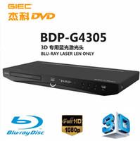 Wholesale GIEC Deko BDP G4305 D Blu Ray dvd hard disk player for laser head
