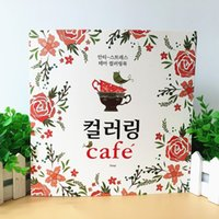 adult free books - 2016 Hottest Cafe Coloring Books Drawing Books For Adult Children Release pressure coloring books DHL Fedex Free