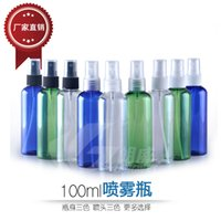 pump bottle - 100ml Plastic PET Spray Bottle with more color Nozzles Cosmetic Containers Makeup Atomizer Spray Bottle