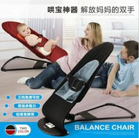 Wholesale Coax artifact treasure baby appease chair balance chair child rocking chair rocking recliner children