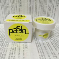 Wholesale PASJEL Precious Skin Body Cream Stretch Marks Care Remover and Scar Removal Powerful Postpartum Obesity Pregnancy Cream DHL Shipping Stock