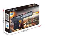 gun - 2016 the most popular nerf guns the most interesting gift Water bullet gun EVA soft bullet gun