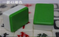 bamboo tiles - Large size mm mm level of mahjong tiles
