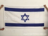 amazon source - Israeli flag cm manufacturers selling amazon source can be customized to sample
