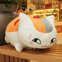 big cat animations - Natsume yuujinchou plush toy cat teacher Lucky cat doll animation