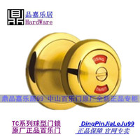 bathroom indicator - There is no genuine display ball lock indicator ball lock core bathroom lock rod three T609BK gold wire drawing