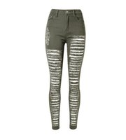 Wholesale WJ003 west fashion new hot army green skinny slim cotton women distressed ripped denim jeans pants