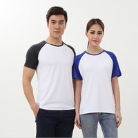 Wholesale New Arrival Modal Men Woman Tshirts Fashion Brand Clothing Pure Color Casual Tee Hot Sale sportswear couple