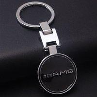 amg steel - AMG car logo keychain key ring