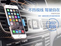 Wholesale Car Mount Rotating Clip - New 360 Degree Universal Mini Car Air Vent Clip Mount Holder Rotating for Cellphone phone iPhone 6 6s plus S7 edge Note 7