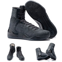 air mixing box - With shoes Box Hot Sale Bryant Kobe IX High Elite FTB Fade To Black Mamba QS Men Boots Shoes