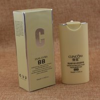 Wholesale The golden snail super water camp through whitening BB cream to protect skin to taste ml makeup