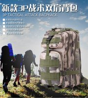 Wholesale Camouflage backpack fashion outdoor sports bag package