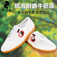 ask men shoes - and autumn new hall asked thickened soft cowhide leather men shoes Taiji Kungfu shoes shoes Dichotomanthes martial arts