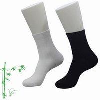 bamboo sport socks - 5 Colors Men s Sport Socks Bamboo Fiber Cotton Texture Autumn Winter Sport Bamboo Socks For Men Excellent Export Flexible