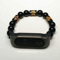 Wholesale 2016 New Design Beads Bracelet for Xiaomi Mi Band Strap Replacement Xiao Mi Band Smart Bracelet Wristband Strap Accessories