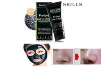 Wholesale Shills Deep Cleansing Black MASK purifying peel off mask Clean Blackhead facial Cheap mask surgical High Quality mask pack