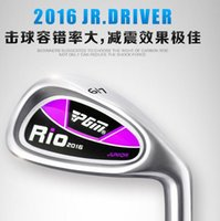 beginner golf clubs - PGM genuine golf clubs Children Graphite shafted for the year oldsChild beginner exercise bar irons