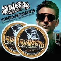 Wholesale Hot Sale Brand Men Suavecito Pomade Strong Style Hair Wax Skeleton Hair Mud Pomade For Women Men