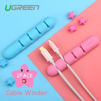 Wholesale Ugreen Cable Winder Earphone Cable Organizer Wire Storage Silicon Charger Cable Holder Clips for MP3 MP4 Mouse Earphone