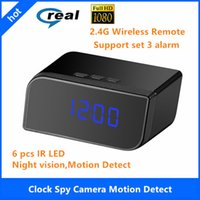 Wholesale 2016 new home security cameras Clock Spy Camera Motion Detect night vision Full HD P Spy Camera Clock in Digital Video Recorders
