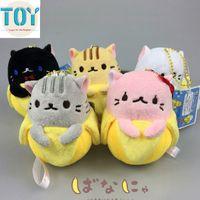 banana cat toy - New Kawaii Bananya Banana Cat Plush Toy Soft Stuffed Animal Doll cm Keychain Anime Baby Dolls Peluche Brinquedos Kids Gifts