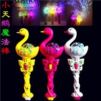 Wholesale LED Swan Projector Glow Torch Christmas party supplies LED Glow Sticks Flash Sticks light up Wand Party Disco KTV kids toys