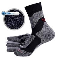 bamboo ski socks - 1 piece Tuban Men s Long Thick Socks Sports Caming Quick dry Ski Socks Winter Warm Thermal Bamboo Fiber Socks pair