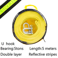 automobile stripes - tons meters strong U hook Reflective stripes synthetic rope towing rope strong automobile Tensioning Belts