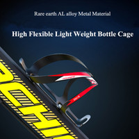 aluminum rare - PROMEND Mountain MTB Bicycle Water Bottle Cage Rare earth Al Alloy Metal Material Road bike Light Weight Bottle Cage