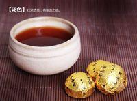 Wholesale Yunnan Pu er tea Mini XiaoJinTuo Bama Pu er Puerh Cake Ripe g Chinese puer tea