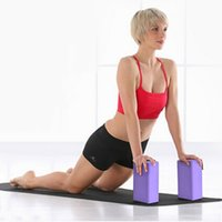 yoga equipment - Hot Selling EVA Yoga Blocks Practice Fitness Gym Sport Tool Yoga Bricks Foaming Foam Home Exercise Equipment x15x10CM MD0023 smileseller