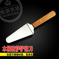 appliance handles - Baking tool appliance pizza cake shovel blade triangular wooden handle stainless steel shovel special pizza