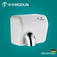 Wholesale high speed automatic induction Hotel household toilet dry drying mobile phone hand dryer