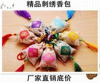 bamboo medicine - bag color sachet sachems bag lavender sachet traditional silk bag medicine bag for incense relax mind good for sleep