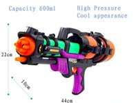 adult water guns - New Arrival Extra Large High Pressure Water Gun Toy Water Gun Large Adult Water Play Toy