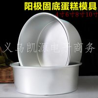 aluminum anodes - inch aluminum solid bottom cake cheese baked anode baking tool