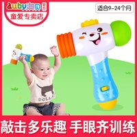 Wholesale AUBAY to explore the electronic hammer small hammer percussion baby infant Aobei music beat on toy