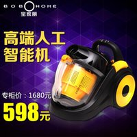 Wholesale Sk vacuum cleaner household mute consumables vacuum cleaner automatic line mites vacuum cleaner