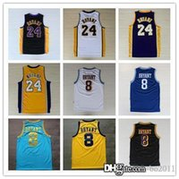 high school uniforms - All Star Kb Bryant Basketball Jersey Classical Lower Merion High School Jerseys Stitched LA Retro Shorts Uniform Basket