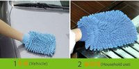 Wholesale Hot Ultrafine Fiber Chenille Anthozoan Car Wash Gloves Microfiber Car Motorcycle Washer Supplies Color Random By WeallsaveForU
