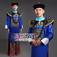 minister clothing - The qing dynasty official uniforms Vestment court beads Minister of high end clothing The ancient soldiers serving Bodyguard suit costumes