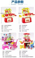 Wholesale Portable fashion kitchen dining table toy for supporting generation of children