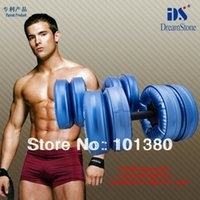 Wholesale RoHS approved pair New Model Low Price Adjustable Dumbbell Water Dumbbells from China manufacture